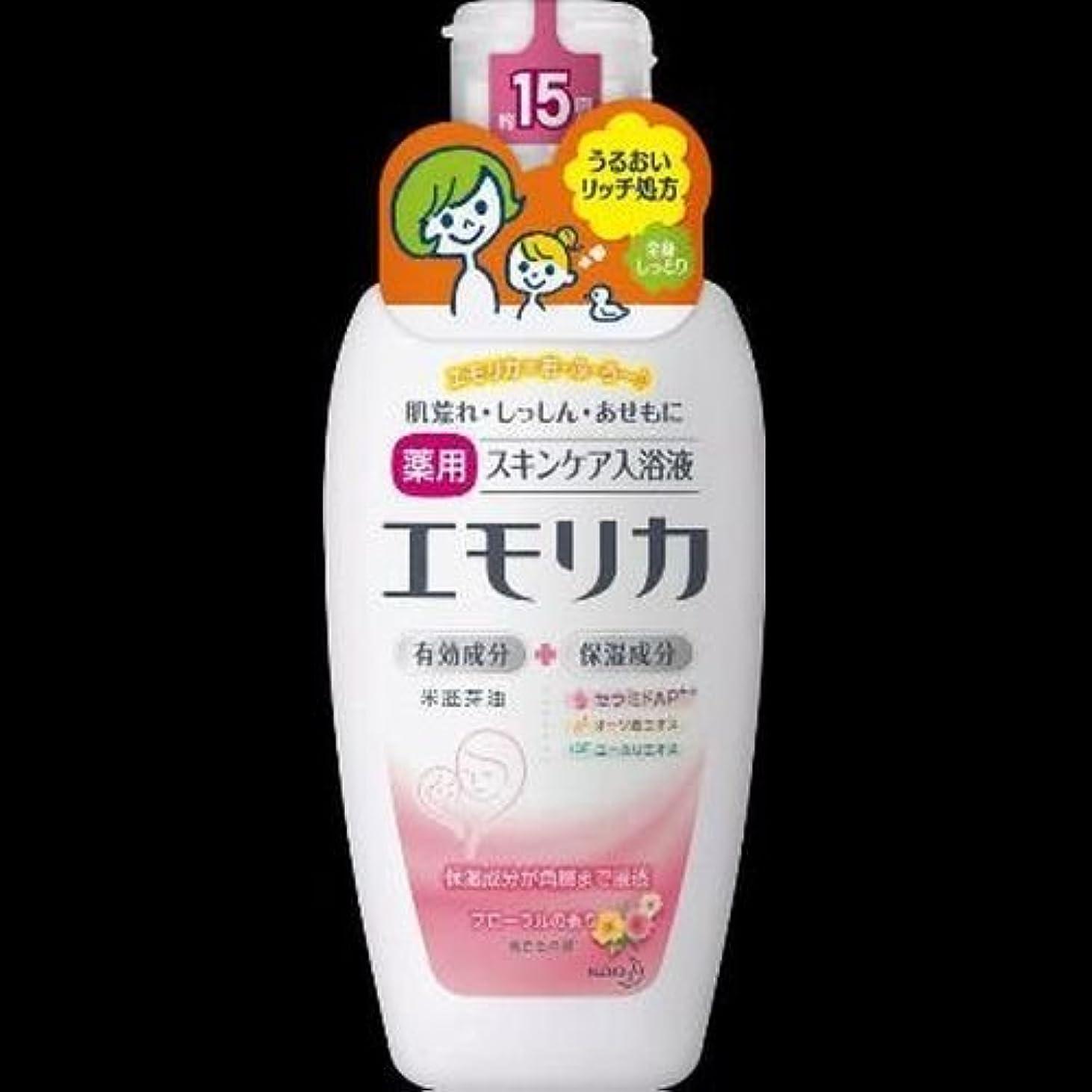 ナインへゆるい分析的な【まとめ買い】エモリカフローラルの香り 本体 450ml ×2セット