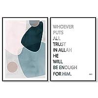 """現代の抽象的なカラーパターンブロックポスターイスラム教徒のアッラー引用コーランコーランタイポグラフィ書道アート絵画の装飾15.7""""x23.6""""(40x60cm)2pcsフレームなし"""