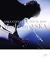 「ASKA CONCERT TOUR 2019 Made in ASKA -40年のありったけ- in 日本武道館」LIVE Blu-ray