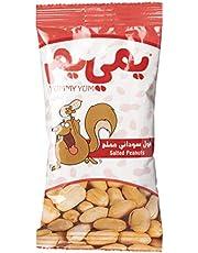 YUMMY YUM Salted Peanuts 13 g