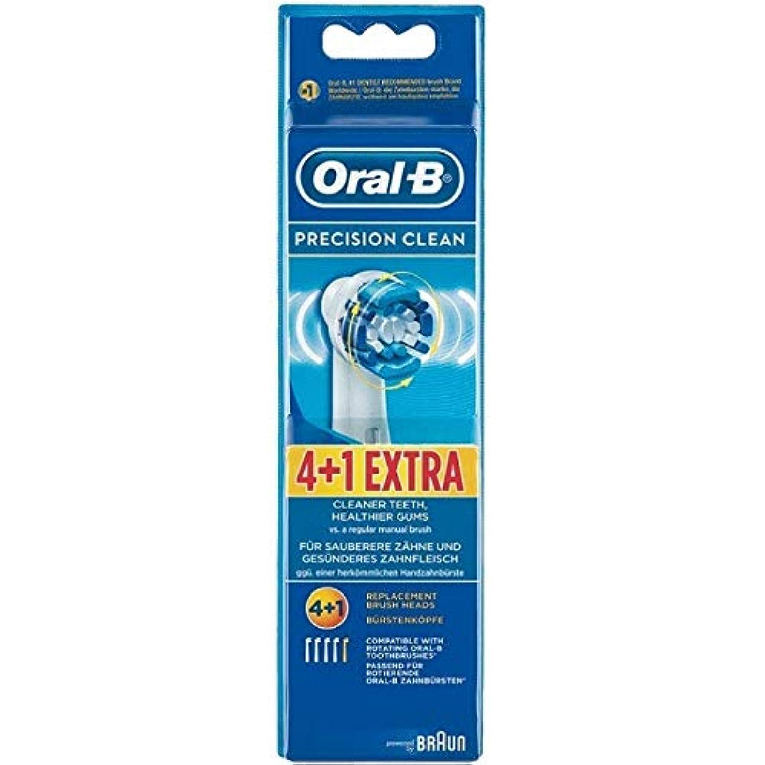 宇宙船正当化する艦隊Braun Oral-B EB20-4+1 EXTRA Precision Clean 歯ブラシ交換ヘッド [並行輸入品]