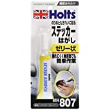 ホルツ ステッカー・シール剥がし ステッカーリムーバー ゼリー状 20ml Holts MH807