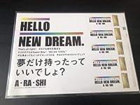 HELLO NEW DREAM 特別レターセット フレーム レターセット 嵐 1