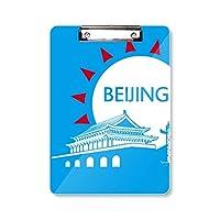 中国北京天 フラットヘッドフォルダーライティングパッドテストA4