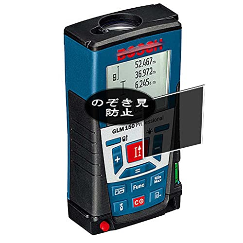 VacFun Anti Espia Protector de Pantalla, compatible con BOSCH GLM150 GLM 150, Screen Protector Filtro de Privacidad Protectora(Not Cristal Templado) NEW Version