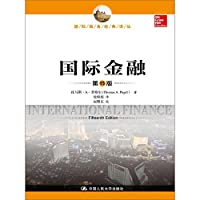 International Finance (15th Edition) (International Business Classic Renditions)(Chinese Edition)