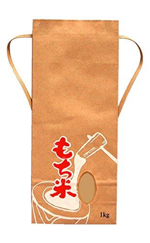 マルタカ クラフト もち米 杵音 1kg用紐付 20枚セット KH-0005