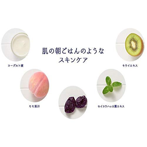 BCLカンパニーサボリーノ『目ざまシートフレッシュ果実のホワイトタイプ』