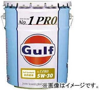 ガルフ/Gulf エンジンオイル ナンバーワン プロ/No.1 PRO 5W-30 20L×1缶