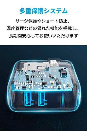 AnkerPowerPort2Elite(24W2ポートUSB急速充電器)【PSE認証済/PowerIQ搭載/折りたたみ式プラグ搭載】iPhone/iPad/GalaxyS9/XperiaXZ1,その他Android各種対応(ホワイト)