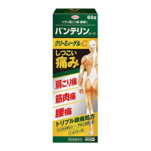 【第2類医薬品】バンテリンコーワクリーミィゲルα 60g セルフメディケーション対象品