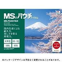 (まとめ) 明光商会 MSパウチフィルム MP10-6595 100枚入 【×2セット】