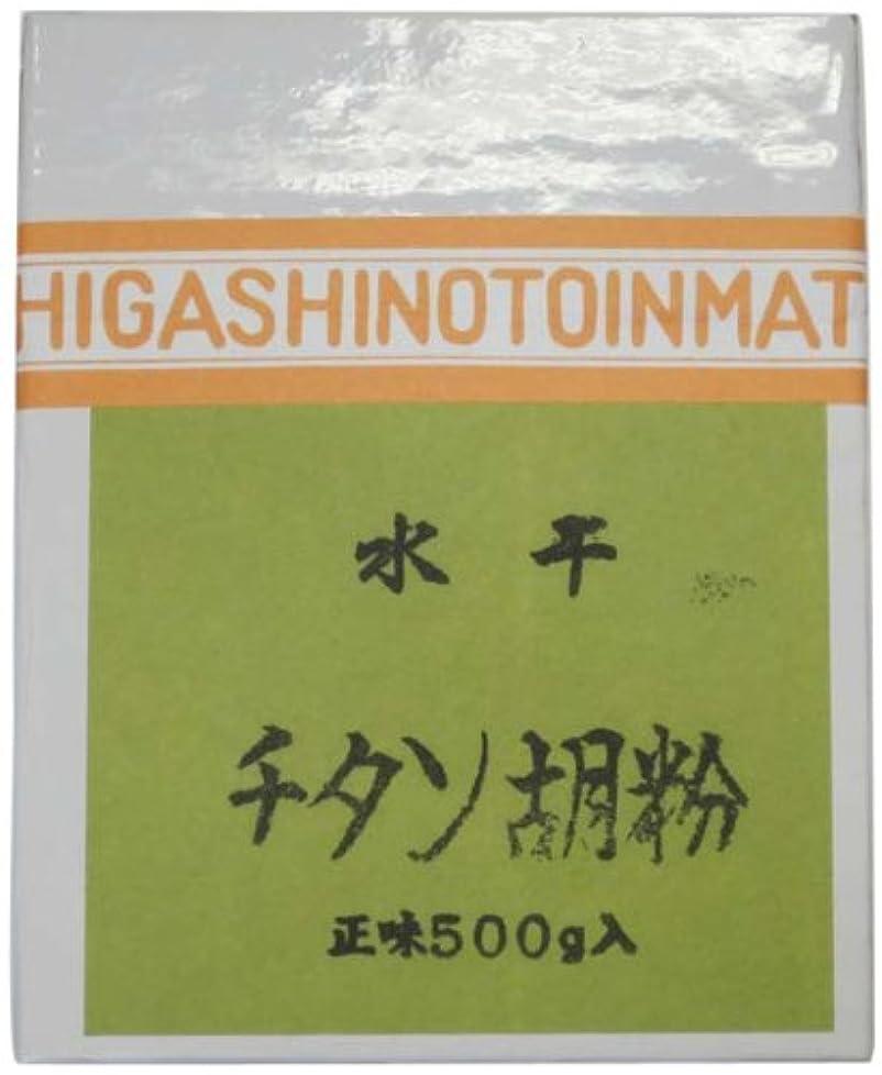 容器期間サミュエル上羽 日本画用絵具 上羽 岩胡粉 チタン入   500g
