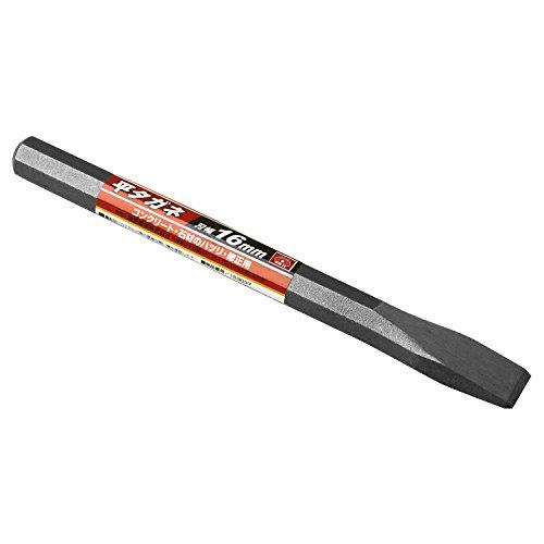 SK11 はつり工具 平タガネ 刃幅16mm コンクリート・石材用 奥行15×高さ18×幅1.5cm