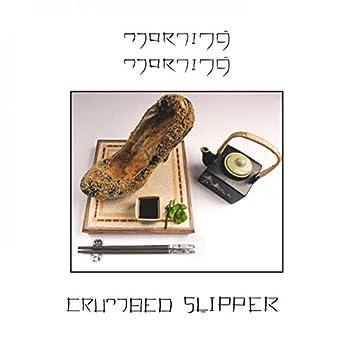 Crumbed Slipper
