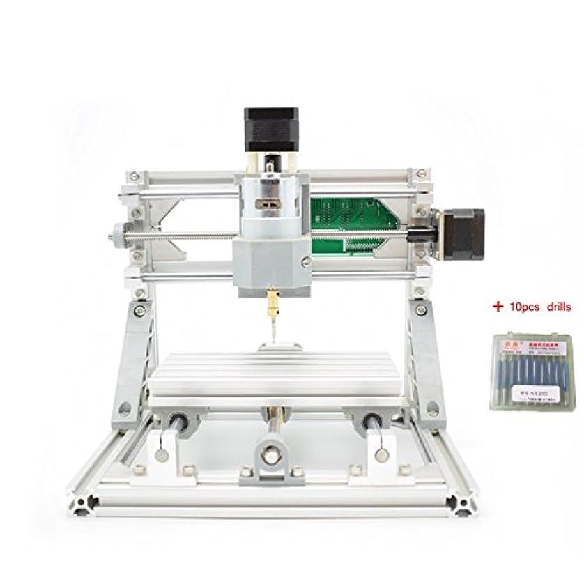 例外バンドル敵対的DIY 2-in-1 CNCルーターキット 16x10x4.5cm + 5500mWレーザー CNC1610 ミニフライス盤 USBデスクトップ彫刻機、木材、木工用 マーキングマシン - DIY 2-in-1 CNC Router Kit CNC 1610 with ER11 + 5500mW Laser Engraver - Mini PCB Milling Machine, USB Desktop Engraving Marking Machine, For Wood, Woodworking