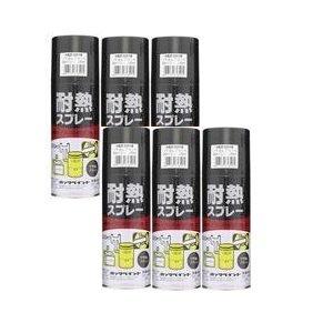 【ケース】ロック 耐熱スプレー ツヤ消しブラック H62-0216 300ml 6本