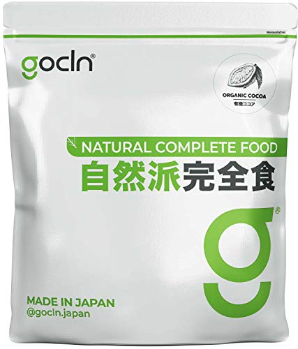 GoCLN自然派完全食550g オーガニックココア 高たんぱく必須アミノ酸 完全栄養食 お試しサイズ Natural Complete Food 550g