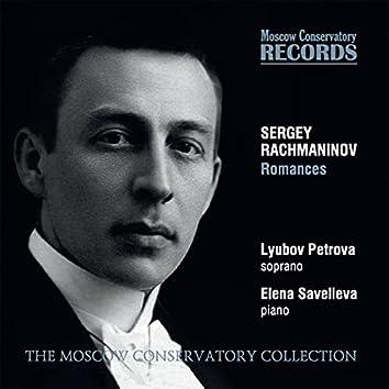Sergey Rachmaninov. Romances. Lyubov Petrova, Soprano. Elena Savelieva, Piano. The Moscow Conservatory Collection