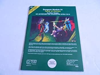 S1 Tomb of Horrors - Book  of the Advanced Dungeons and Dragons Module #C4