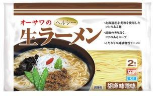 オーサワジャパン 生ラーメン(ごまみそ) 冷蔵 298g(うち麺110g×2) オーサワジャパン ×4セット