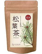 国産 松葉茶 1g×45包 まつば茶 野生赤松使用 放射能検査済み 無添加 ティーバッグ 健康茶 ママセレクト