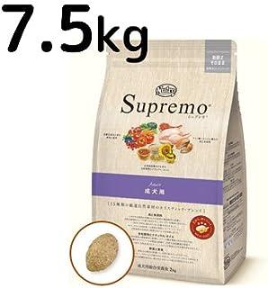 【ニュートロ】シュプレモ(Supremo)【成犬用】7.5kg