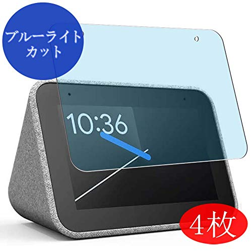 【4 Pack】 Synvy Anti Blue Light Screen Protector for Lenovo Google Assistant Equipped Alarm Clock Smart Clock Blue Light Blocking Screen Film Protective Protectors [Not Tempered Glass] Updated Version