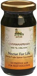 CHYAWANPRASH - 100% USDA CERTIFIED ORGANIC - 250gm