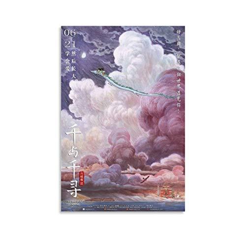 BUJI Studio Ghibli Affiche de film animé japonais « Spirited Away » 30 x 45 cm
