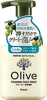 ナイーブ ボタニカル クリーミー泡洗顔料 160ml