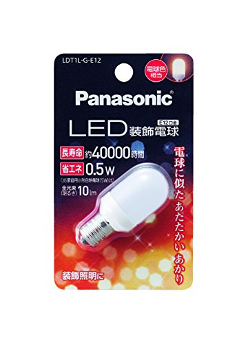 パナソニック LED電球 密閉形器具対応 E12口金 電球色相当(0.5W) 装飾電球・T型タイプ LDT1LGE12