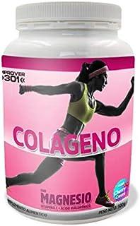 Colágeno con Magnesio + Vitamina C + Ácido Hialurónico (500G / 35 dosis) (Cherry Cream)