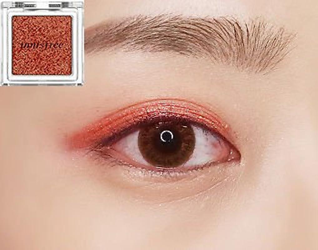 サラダシュガーアレンジ[イニスフリー] innisfree [マイ パレット マイ アイシャドウ (グリッタ一) 20カラー] MY PALETTE My Eyeshadow (Glitter) 20 Shades [海外直送品] (グリッタ一 #16)