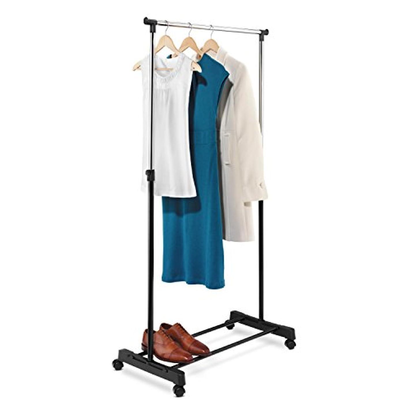 Honey-Can-Do GAR-01122 Adjustable Height Garment Rack, Chrome/b, 33.1