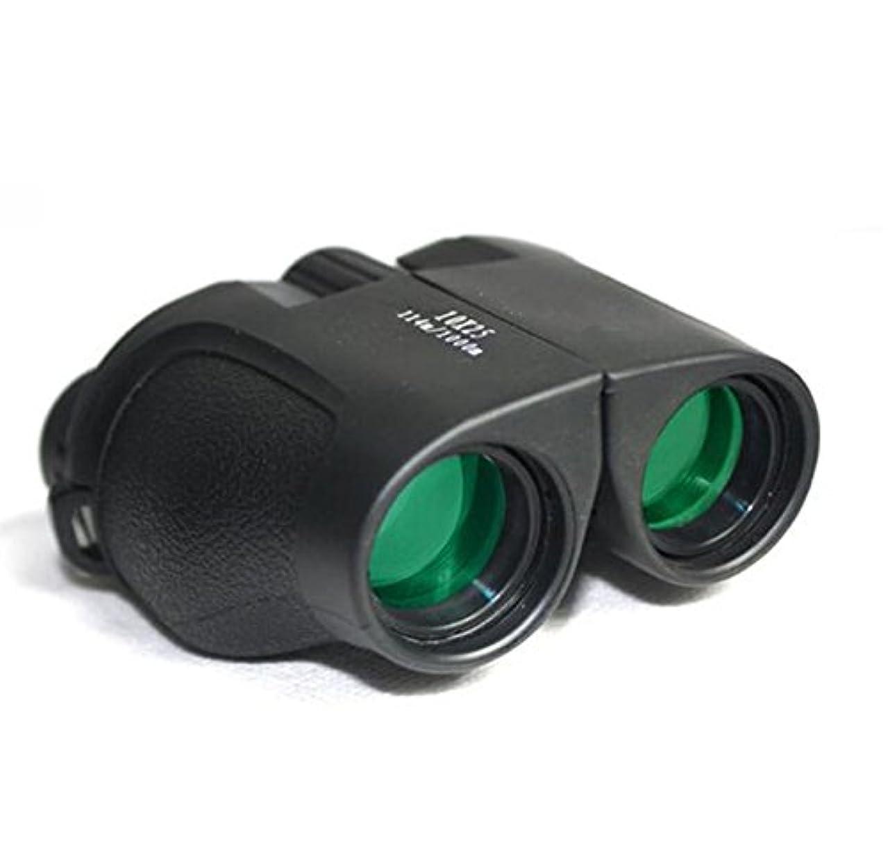 Telescope Telescope Children Hd Night Vision High Power Adult Double Lens Eye Glasses Boy, Gray-White