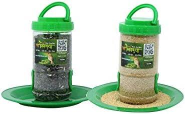 Amijivdaya Transparent, Green Small Bird Feeder with Holding Handle - Pack of 2