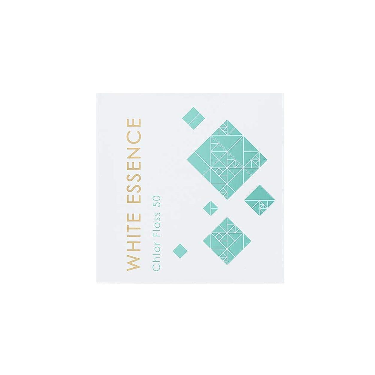 アルカトラズ島慣れている厳しい[フロス]ホワイトエッセンス クロルフロス50 ([フロス]ホワイトエッセンス クロルフロス50 1個)