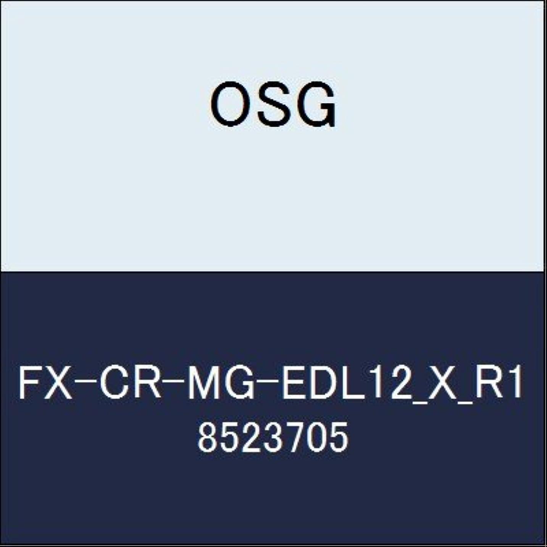 能力犯罪オリエンタルOSG エンドミル FX-CR-MG-EDL12_X_R1 商品番号 8523705
