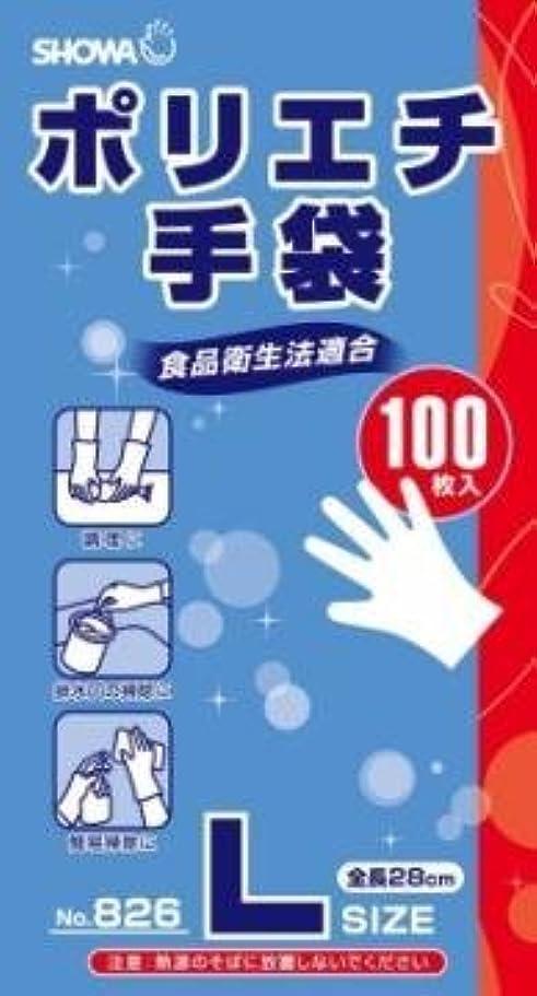 樫の木消費クランプ826ポリエチ手袋100枚 Lサイズ × 10個セット