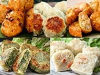 北海道名産品 点心 海鮮中華惣菜詰合せT1