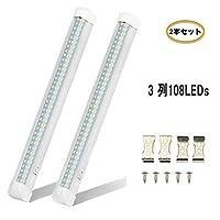 DSOW LEDルームランプ 108連LEDライト 室内 車内照明 LED作業灯 ホワイト DC12V-24V 超白輝光 ボン付け 35CM 汎用 2本入り