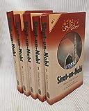 Sirat-Un-Nabi: The Life of the Prophet P.B.U.H.