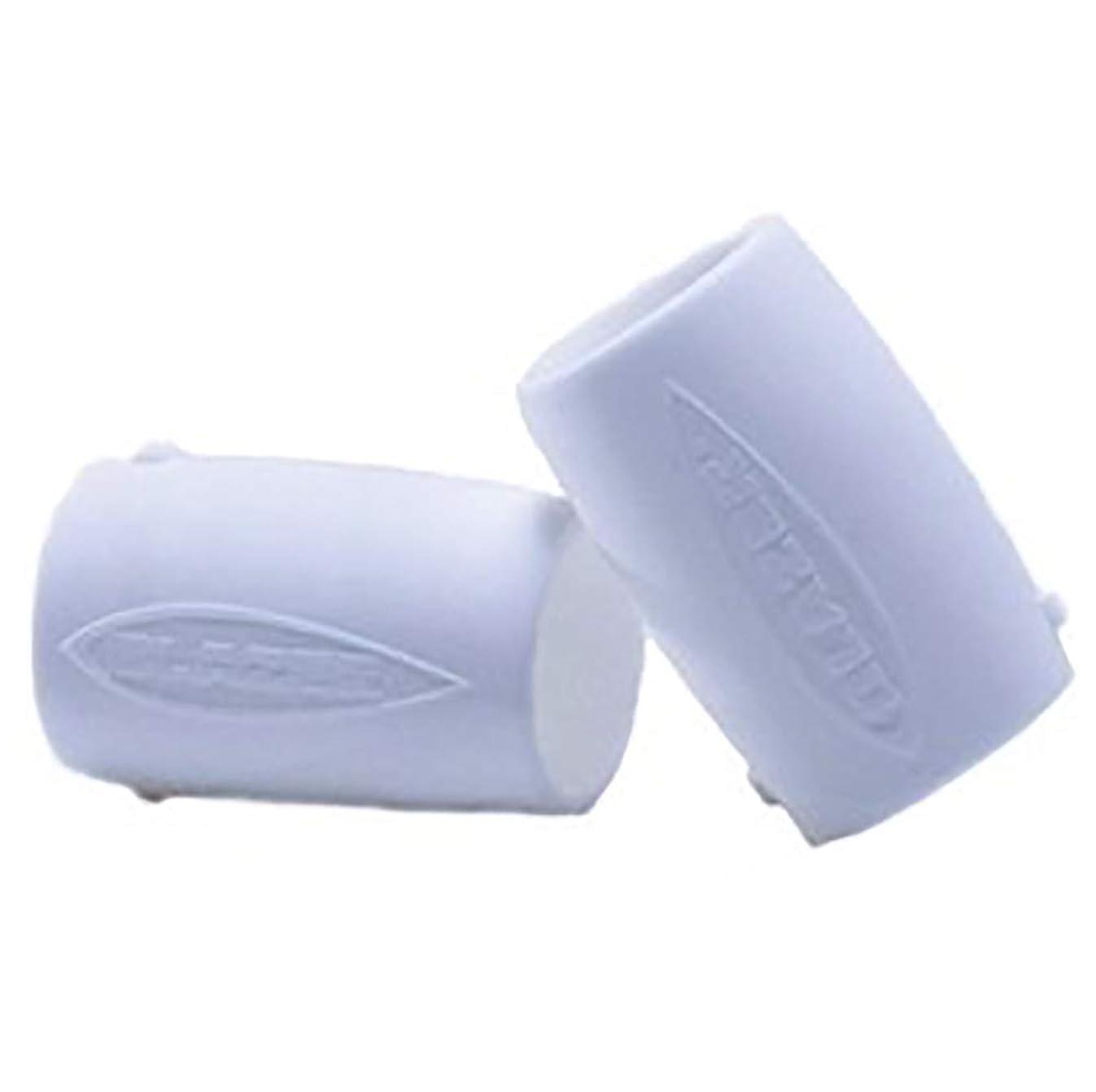 Blazer - Silicone Nozzle Guard - (2, White)