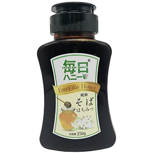 純粋そばはちみつ 蕎麦 ハチミツ (250g) そば はちみつ ソバ蜂蜜 100%純粋 無添加