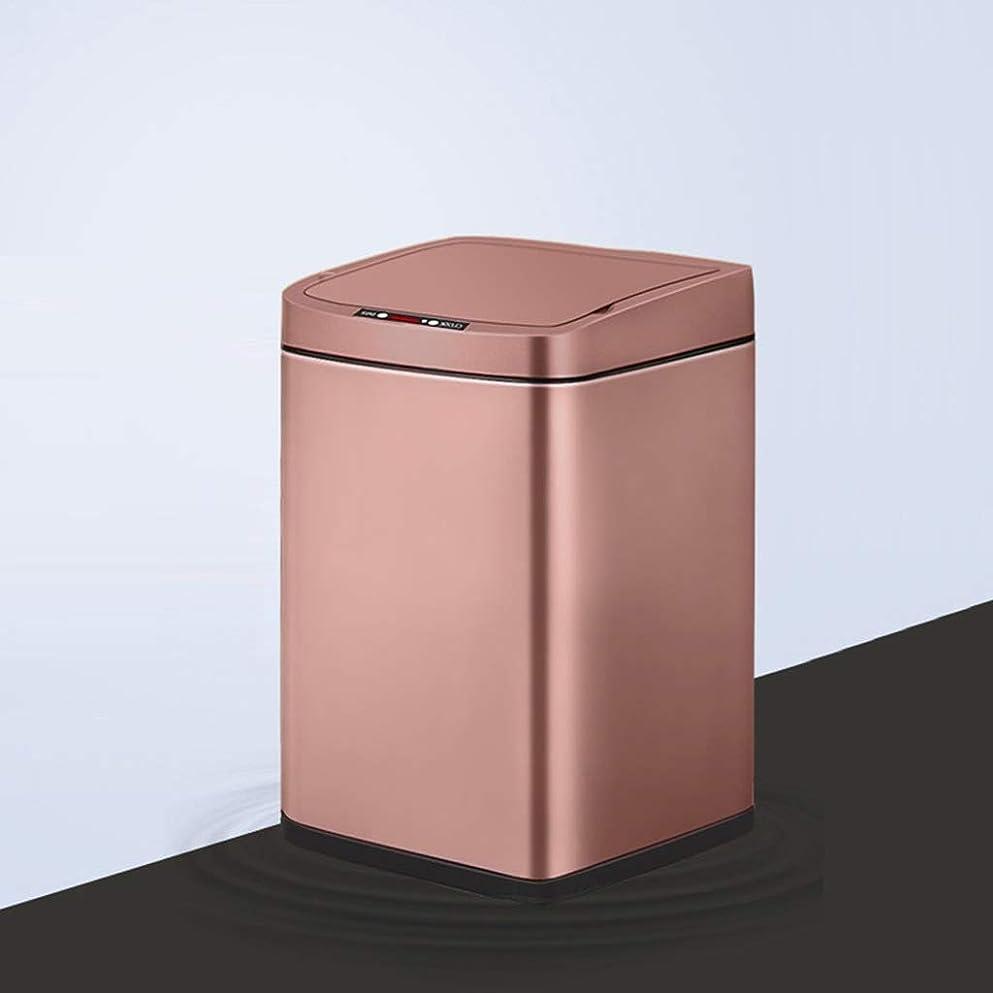 分泌する白菜必要条件SHWSM ゴミ箱ホームインテリジェント誘導ゴミ箱ステンレススチール製防水蓋付き蓋ゴミ箱9Lマルチカラーオプション (Color : Pink)