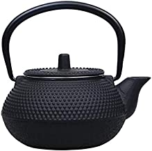 Iron Teapot Japan Southern Cast Iron Boutique Old Teapot, Oval Black