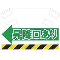 SHOWA(ショーワ) 筋かいシート S010