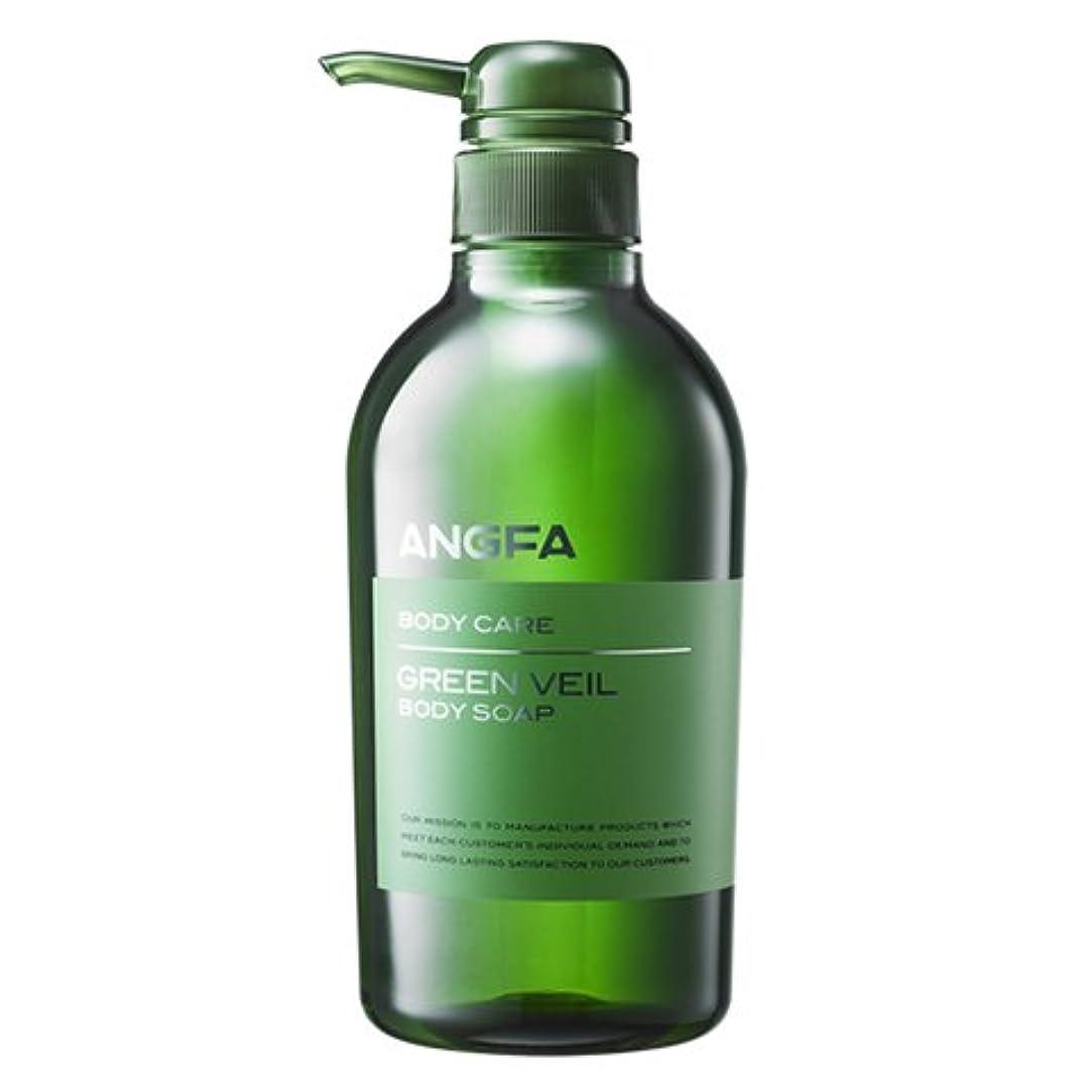 祖母スキッパー対応するアンファー (ANGFA) グリーンベール 薬用ボディソープ 500ml グリーンフローラル [乾燥?保湿] かゆみ肌