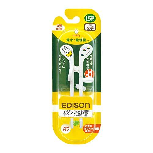 EDISON(エジソン) エジソンのお箸mini ミッフィー 左手用 1個 (x 1)
